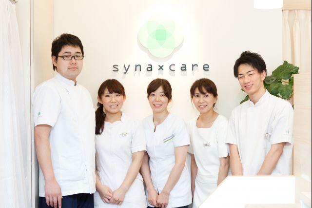 総合治療院syna×care(シナケア)